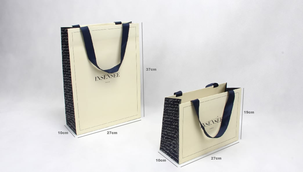 Beige Garment Paper Bags Set With Flat Handles Size