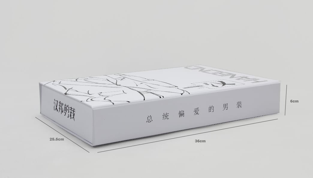 Concise White Shirt Packaging Boxes Size