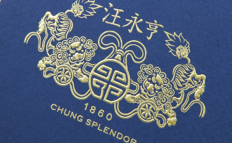 Century Brand Deep Blue Scarf boxes Logo