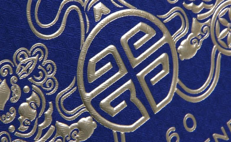 Century Brand Scarves Shopping Bags Logo