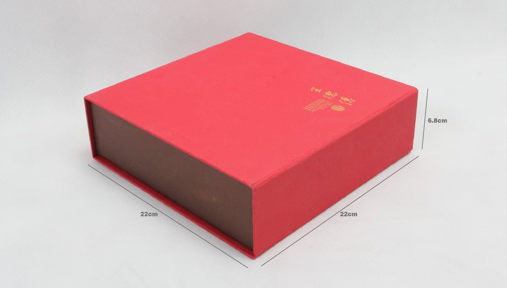 Double Layer Drawer Gift Boxes With Hinged Lid size