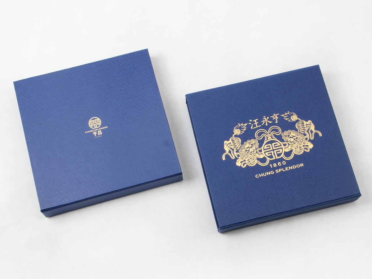 Century Brand Deep Blue Scarf Boxes