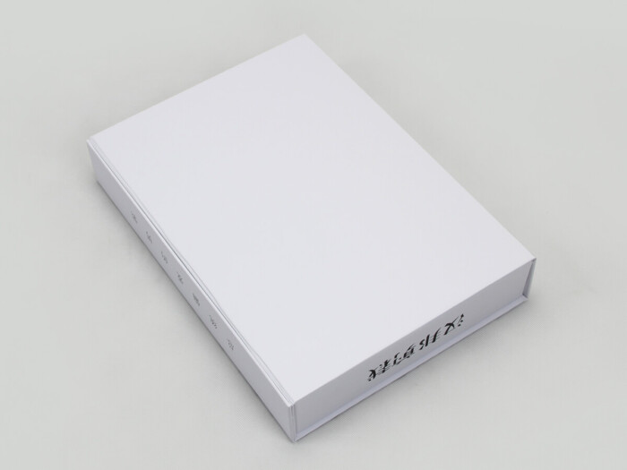 Concise White Shirt Packaging Boxes Bottom Detail