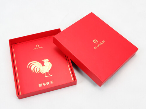 Happy New Year Gift Boxes