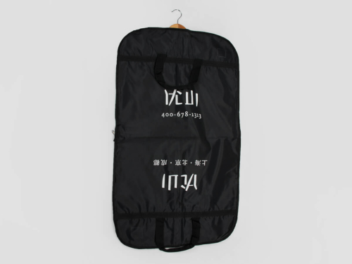 Polyester Garment Suit Cover Bags