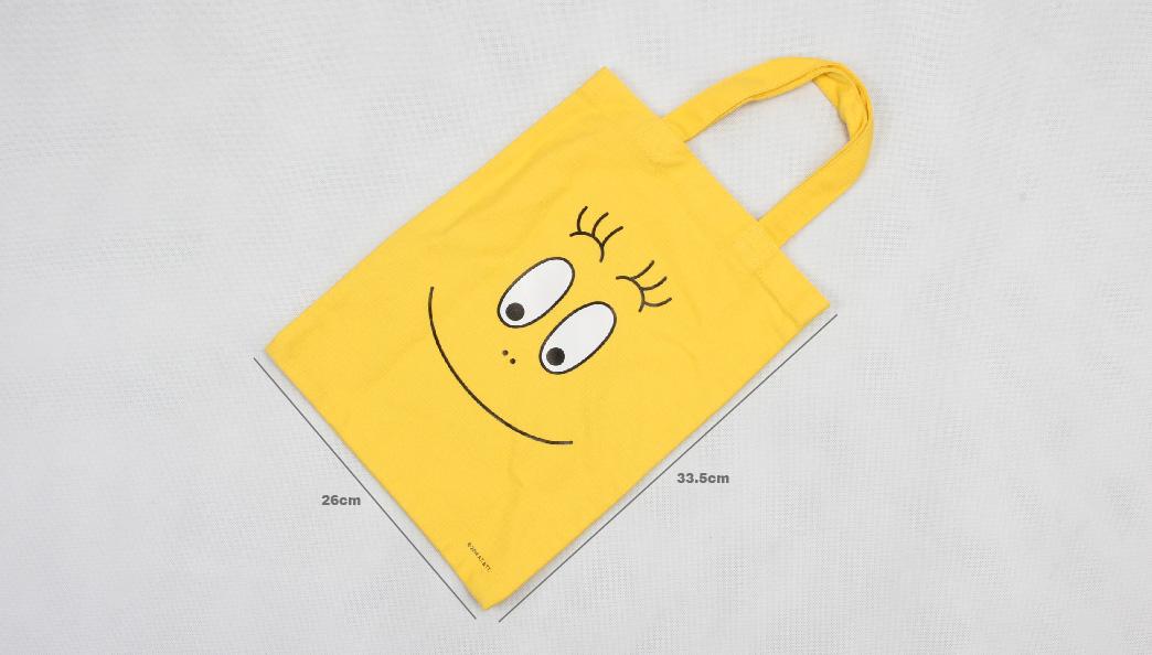 Cute Emoji Cotton Bags Size