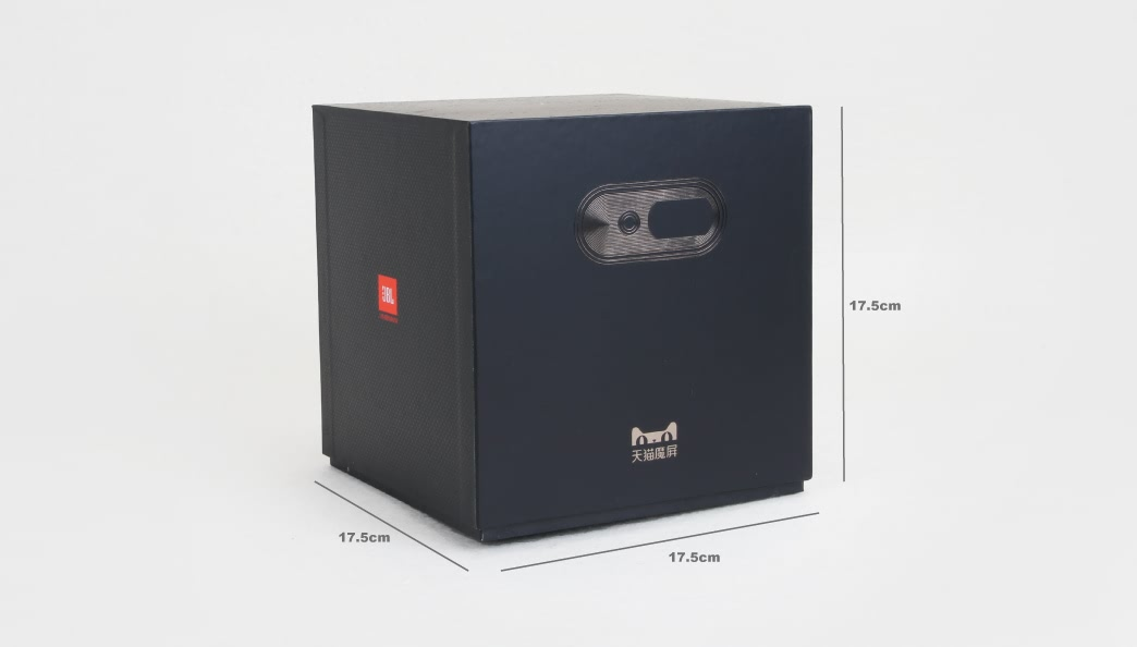 Projector Electronic Products Boxes Size