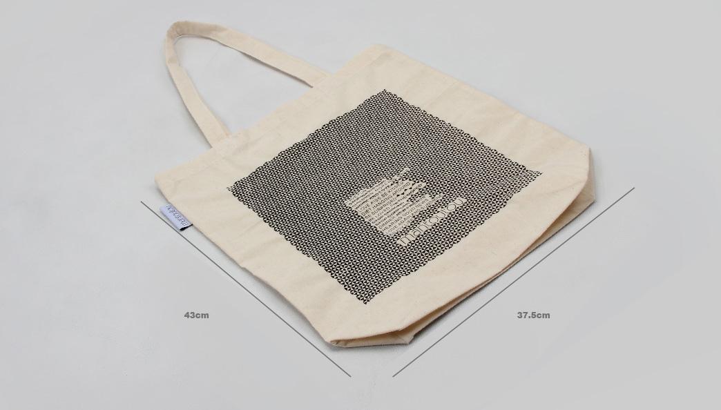 Reusable Geometric Cotton Tote Bags Size