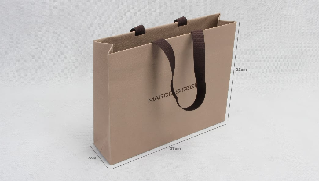 Premium Jewelry Gift Paper Bags With Texture Handles size