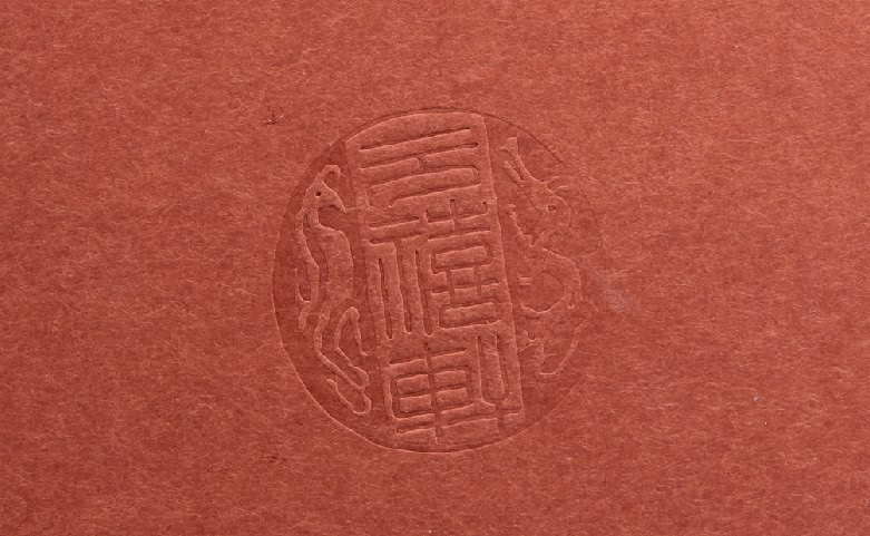 YuanXiXuan Woolen Paper Scarf Boxes Technique