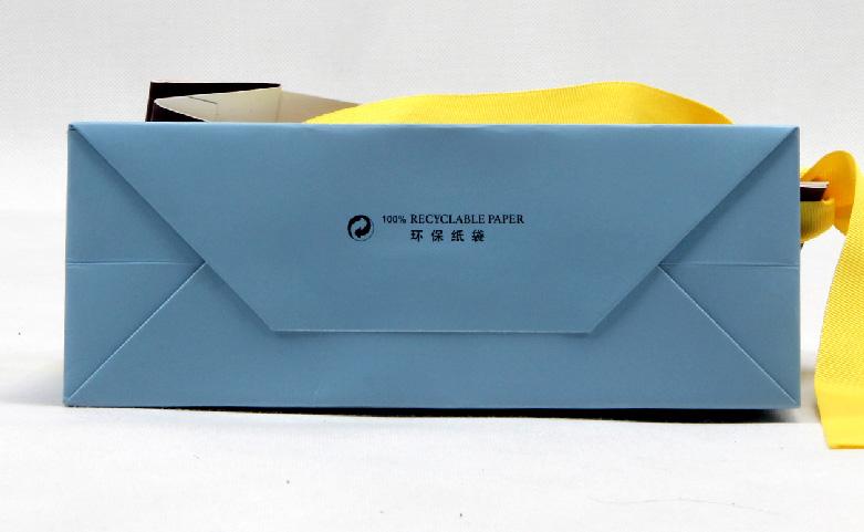 Irregular Shaped Gift Paper Bags base