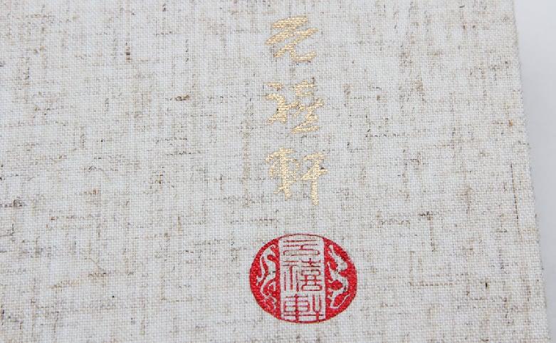 YuanXiXuan Woolen Paper Scarf Boxes Logo
