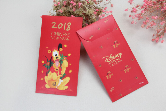Cartoon Envelope Gift Paper Bags style