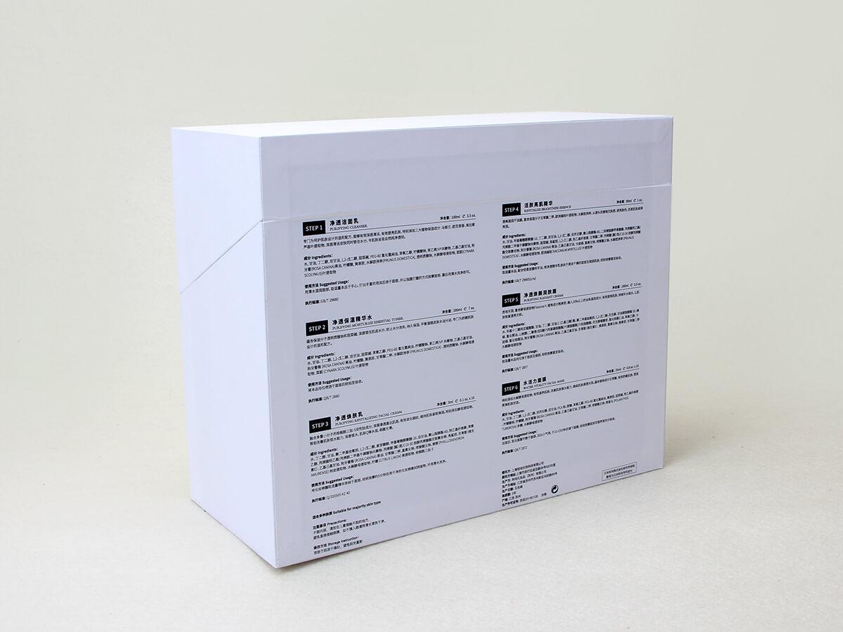 Cleansing Milk Packaging Boxes Back Printed