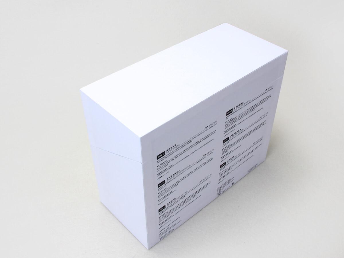 Cleansing Milk Packaging Boxes Side Display