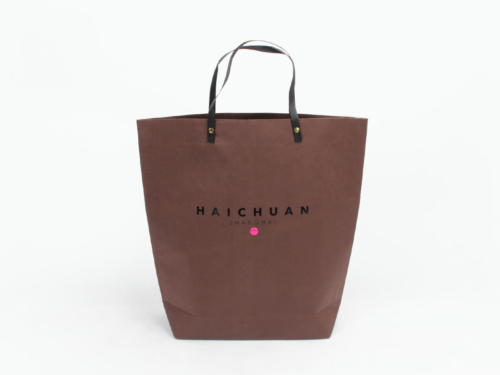 Stylish Brown Gift Paper Bags