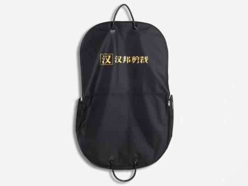 600D Polyester Garment Bag Suit Carry on Bag