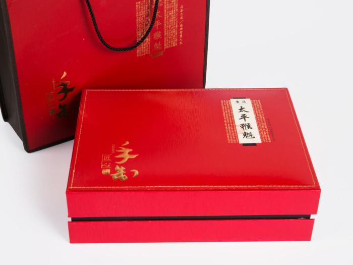 Black Tee Gift Packaging Box Display