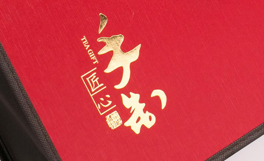 Black Tee Gift Packaging Box Hot Sampling LOGO