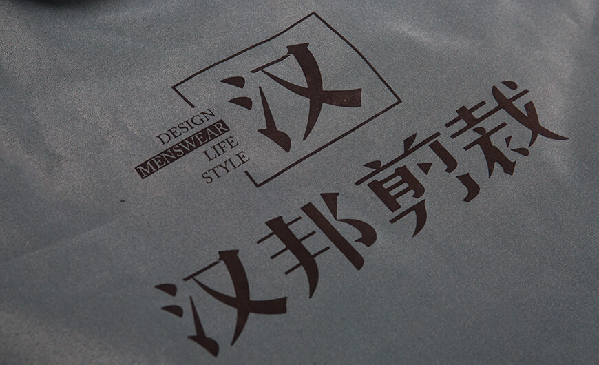 Premium Fold Carry On Garment Suit Bag LOGO Printed Technique
