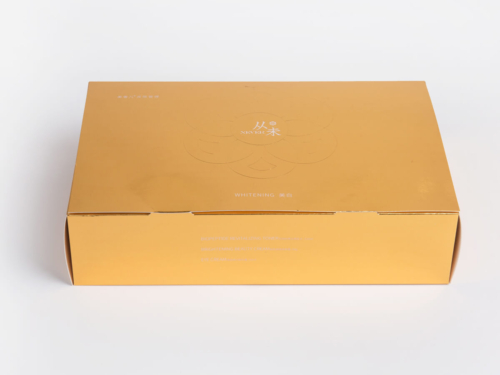 Skin Care Set Packaging Boxes