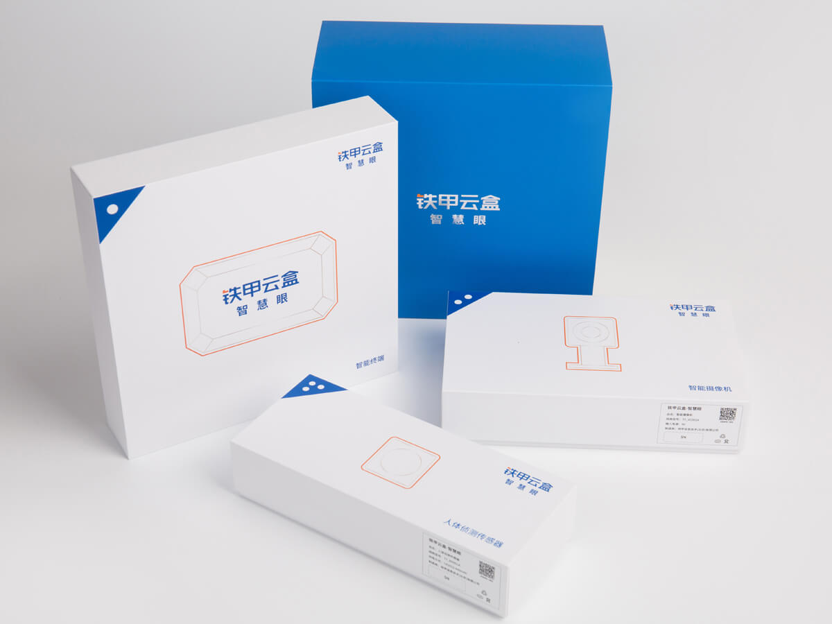 Telecare Equipment Packaging Boxes