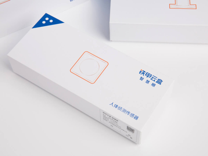Telecare Equipment Packaging Boxes Printed Detail