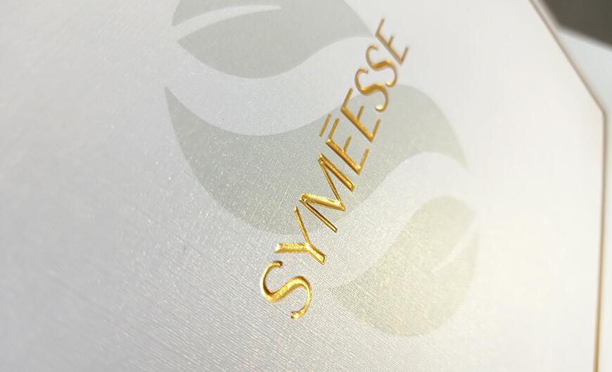 Cosmetic Gift Boxes 3D hot sampling logo