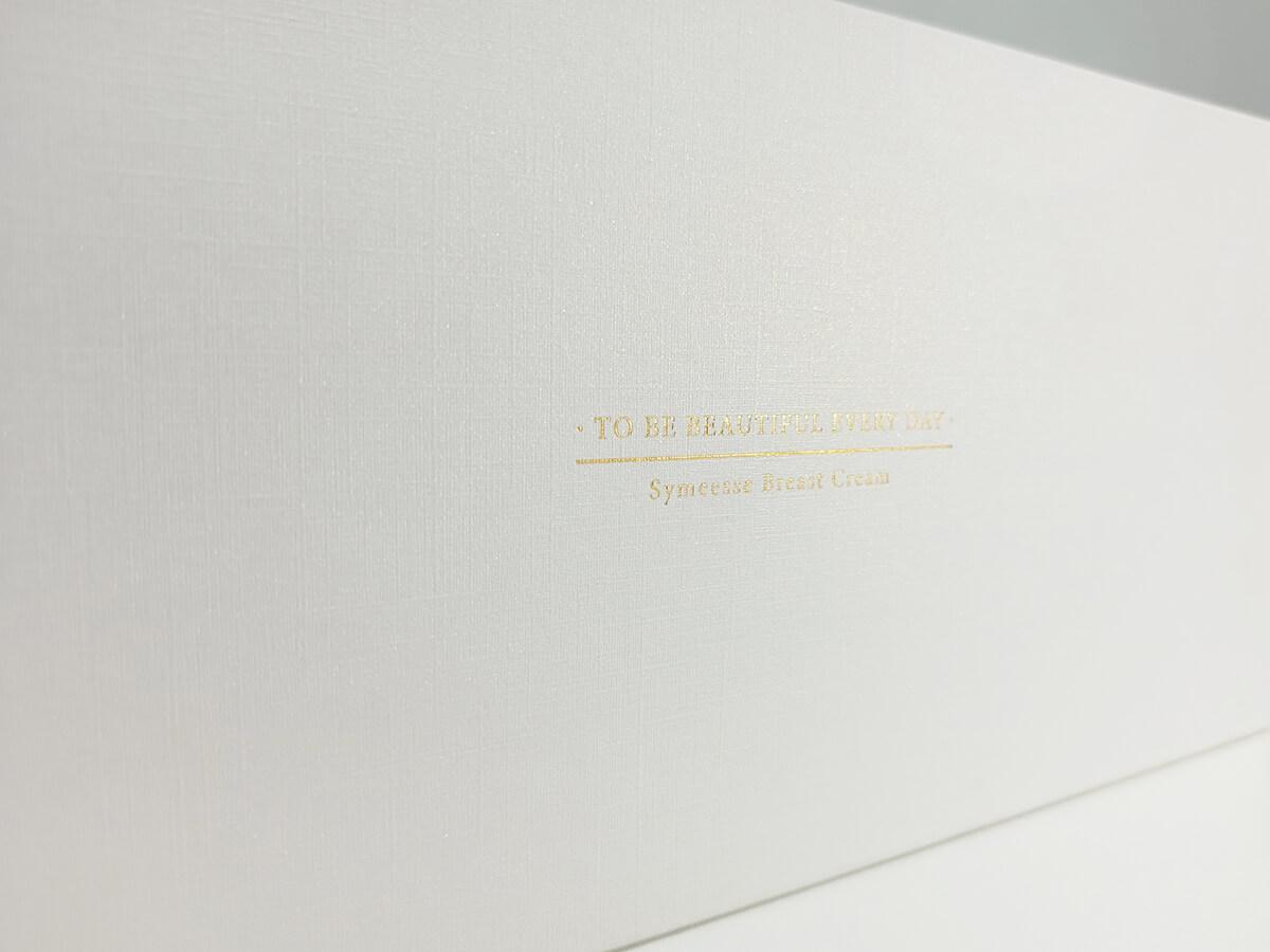 Cosmetic Gift Boxes HOT sampling