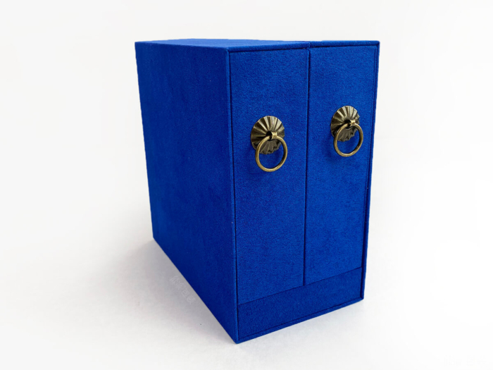 Suede Music Cosmetic Gift Box