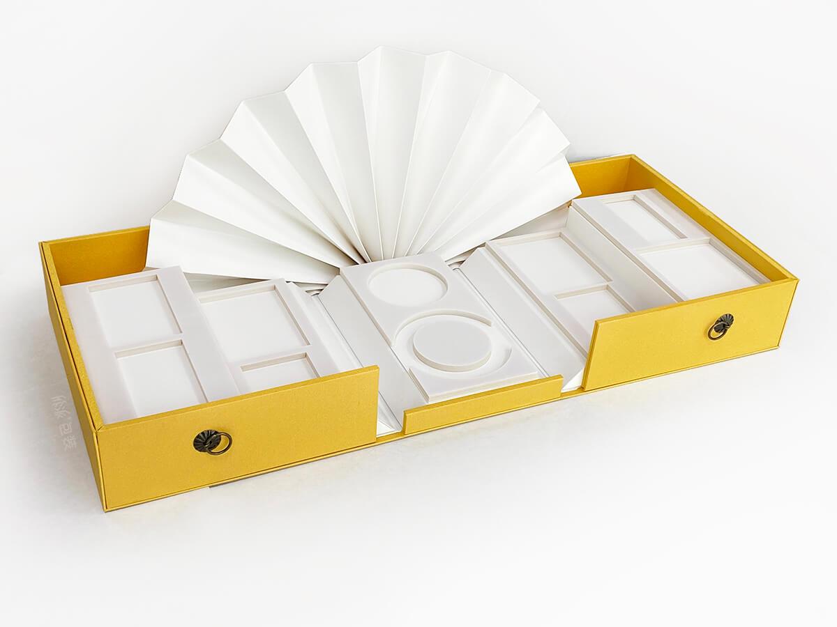 Orange Music Cosmetic Gift Box