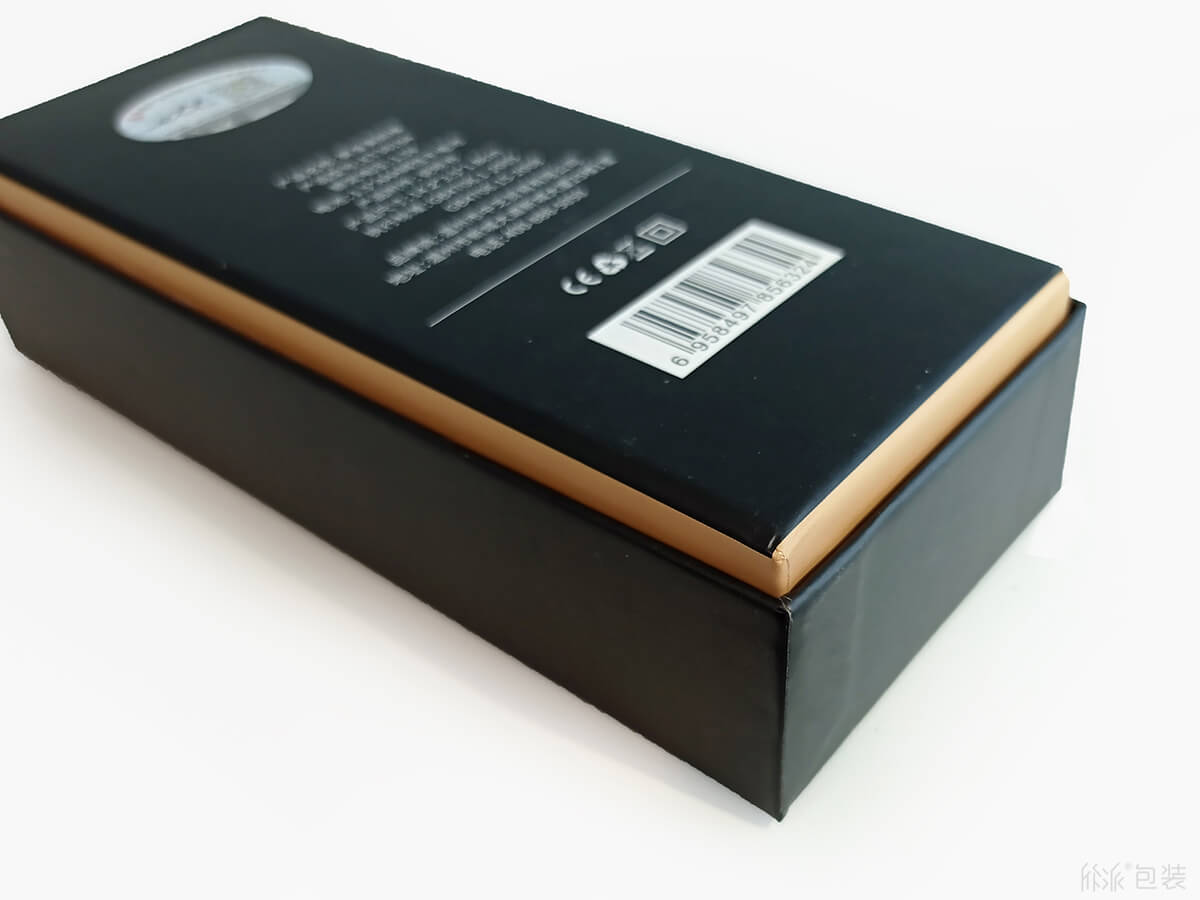Beauty Bar Packaging Boxes Base Printed