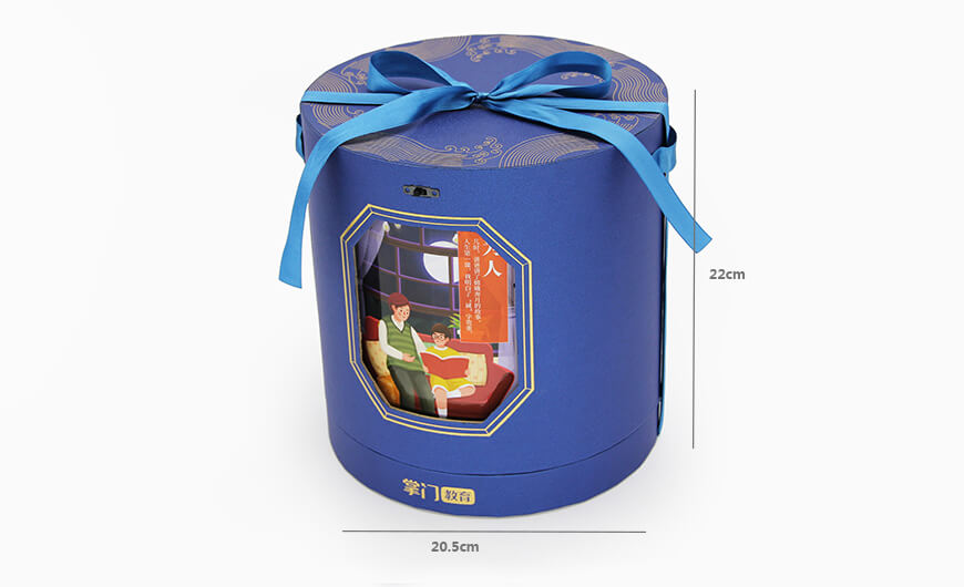 Cylinder Gift Box with Spin Inner