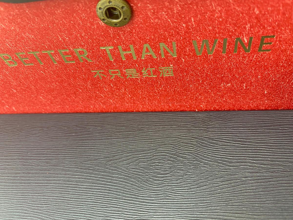 Luxury Wine Box Hot Stamping
