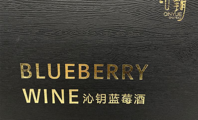 Luxury Wine Box Gold Hot Stamping